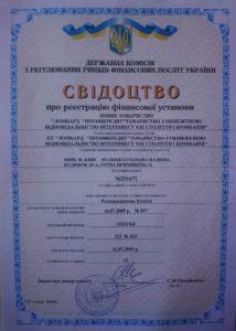 Svidoctvo_fin_ustanovy_